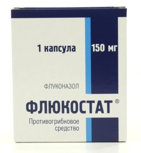 Флукостат